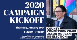 County Commissioner Jason Morgan 2020 Kickoff