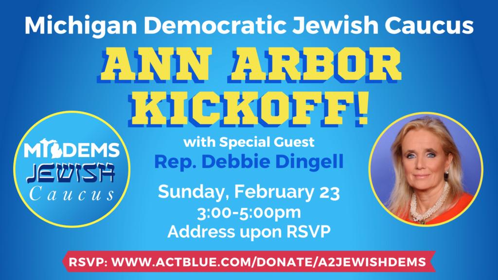 MD Jewish Caucus Kickoff