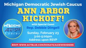 Michigan Democratic Jewish  Caucus– Ann Arbor Kickoff with Rep. Dingell